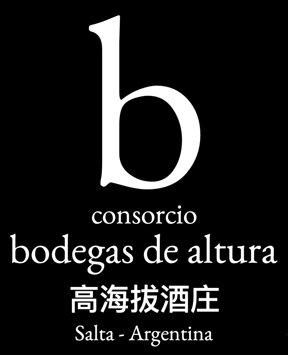 BODEGAS DE ALTURA